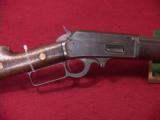 MARLIN 1893 32-40 OCTAGON RIFLE