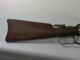 WINCHESTER MODEL 1894 (94) SRC 30 WCF - 5 of 6