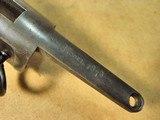 Antique Winchester 1873 Engraved Frame SRC 73 Carbine - 7 of 13