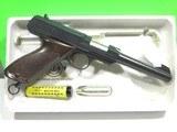 1963 Vintage Daisy Co2-100 BB Air-Pistol Mint-in-Box MIB - 6 of 12