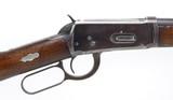 "WINCHESTER Model 1894, 38-55, 26"" Barrel,(Mfg: 1896) - 3 of 23"