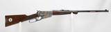 "WINCHESTER Model 1895, ""SAFARI CENTENNIAL MATCHED SET"", - 14 of 25"