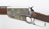 "WINCHESTER Model 1895, ""SAFARI CENTENNIAL MATCHED SET"", - 20 of 25"
