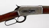 "WINCHESTER Model 1886, 40-65. 26"" Barrel,""1890 - 4 of 25"