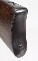 "WINCHESTER Model 1873,Carbine,""TRAPPER"",17"" Barrel,44WCF,""1894"" - 12 of 25"