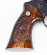"""SMITH & WESSON,Model 57,41 Rem Mag, 8 3/8"""" Barrel - 4 of 25"""
