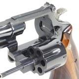 """S&W Model 27-350th Anniversary""""RARE 5"""" BARREL""""357 Magnum 1935-1985 - 21 of 25"""
