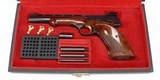"""BROWNING MEDALIST""""1963"""" - 24 of 25"""