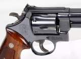 Smith & Wesson Model 57-1 Revolver .41 Magnum - 19 of 25