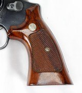 Smith & Wesson Model 57-1 Revolver .41 Magnum - 6 of 25