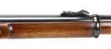 PARKER-HALE, 1858 ENFIELD MUSKET - 5 of 25