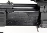 Saiga CAUTA-12 12Ga. Russian Izmmash Shotgun - 15 of 25