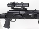 Saiga CAUTA-12 12Ga. Russian Izmmash Shotgun - 20 of 25