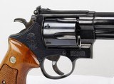 Smith & Wesson Model 57-1 Revolver .41 Magnum (1982-87) - 19 of 25