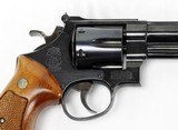 Smith & Wesson Model 57-1 Revolver .41 Magnum (1982-87) - 4 of 25