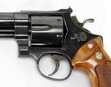 Smith & Wesson Model 57-1 Revolver .41 Magnum (1982-87) - 7 of 25