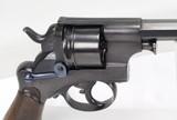 Dutch Model 1873 Army Revolver 9.4MM (P. Stevens of Maastricht) 1875 Est. ANTIQUE - 18 of 25