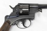 Dutch Model 1873 Army Revolver 9.4MM (P. Stevens of Maastricht) 1875 Est. ANTIQUE - 4 of 25