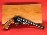 Scarce Smith & Wesson 29-2 8 3/8in Presentation Case Collector's DREAM Dirty Harry w/ cleaning kit - 2 of 20