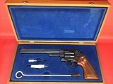Scarce Smith & Wesson 29-2 8 3/8in Presentation Case Collector's DREAM Dirty Harry w/ cleaning kit - 19 of 20
