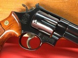 Scarce Smith & Wesson 29-2 8 3/8in Presentation Case Collector's DREAM Dirty Harry w/ cleaning kit - 6 of 20