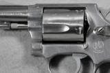Smith & Wesson, Model 60, .38 Special, NO DASH, NO LOCK - 9 of 11