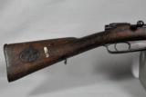 Han Yang (China), Model 1888 Mauser Commission rifle copy, 8mm - 8 of 14