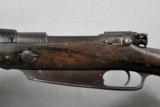 Han Yang (China), Model 1888 Mauser Commission rifle copy, 8mm - 11 of 14