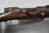 Han Yang (China), Model 1888 Mauser Commission rifle copy, 8mm - 2 of 14