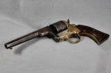 D. Moore, ANTIQUE, American Arms Company, SA Belt Revolver (aka Seven Shooter), .32 c. - 12 of 12