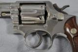 Smith & Wesson, 10-5, .387 Special - 7 of 12