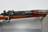 Radom (Polish), SCARCE, Model wz 29, 8 mm - 3 of 13