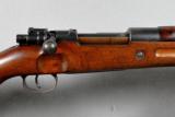 Radom (Polish), SCARCE, Model wz 29, 8 mm - 2 of 13