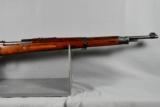 Radom (Polish), SCARCE, Model wz 29, 8 mm - 7 of 13