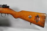 Radom (Polish), SCARCE, Model wz 29, 8 mm - 11 of 13