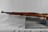 Radom (Polish), SCARCE, Model wz 29, 8 mm - 13 of 13