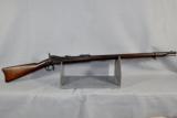 "Springfield, ANTIQUE, Model 1884, ""Trapdoor"" rifle, .45-70"