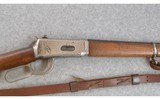 Winchester ~ 1894 ~ .30 WCF - 3 of 12