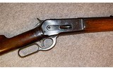 Winchester ~ Model 1886 ~ .38-56 WCF - 3 of 12