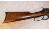 Winchester ~ Model 1886 ~ .38-56 WCF - 2 of 12
