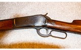 Winchester ~ Model 1886 ~ .38-56 WCF - 8 of 12