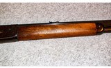 Winchester ~ Model 1886 ~ .38-56 WCF - 5 of 12