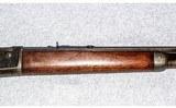 Winchester ~ Model 1886 ~ .38-56 W.C.F. - 5 of 14