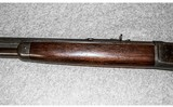 Winchester ~ Model 1886 ~ .38-56 WCF - 11 of 14