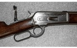 Winchester ~ Model 1886 ~ .38-56 WCF - 3 of 14