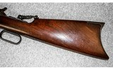 Winchester ~ Model 1886 ~ .38-56 WCF - 8 of 14