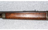 Winchester ~ Model 1886 ~ .38-56 W.C.F. - 12 of 14
