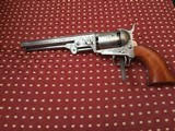 Colt 2nd generation 51 Navy special edition set - 10 of 16