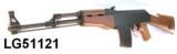 AK-47 .22 LR Clone Armscor AK-22 NIB AK22 AK47 Copy on 550 Remington Action 22 Long Rifle- 1 of 14