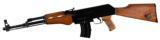 AK-47 .22 LR Clone Armscor AK-22 NIB AK22 AK47 Copy on 550 Remington Action 22 Long Rifle- 2 of 14